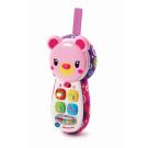 Bärchenfon pink